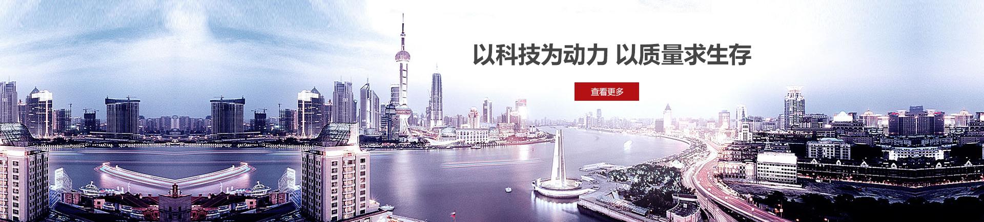 http://www.fhsjin.cn/data/upload/202012/20201216135143_724.jpg