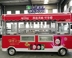 美食电动餐车